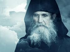 Старец Ефрем